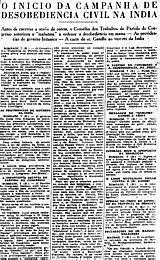 8/8/1942