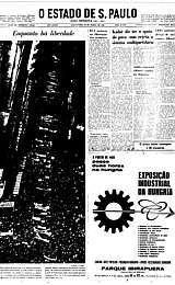 20/3/1964