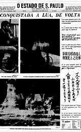 22/7/1969