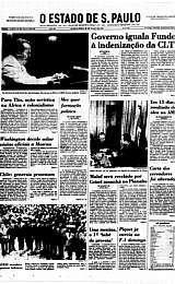 26/7/1978