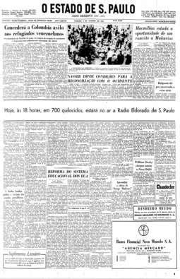 Inaugurada a Rádio Eldorado, 4/1/1958