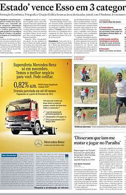 Estadão, jornal vencedor de 3 categorias do Prêmio Esso de Jornalismo 2011