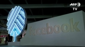 Facebook anuncia centro de formação em São Paulo