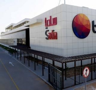 BRF abre sua 1ª fábrica no Oriente Médio