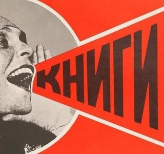 Em centenário da Revolução Russa, editoras apostam em vítima de Stalin