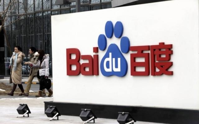 O Baidu é uma das maiores empresas da China