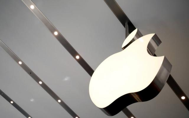Empresa informou que a maioria dos seus dispositivos pode sofrer com as falhas de segurança; Apple Watch está fora da lista