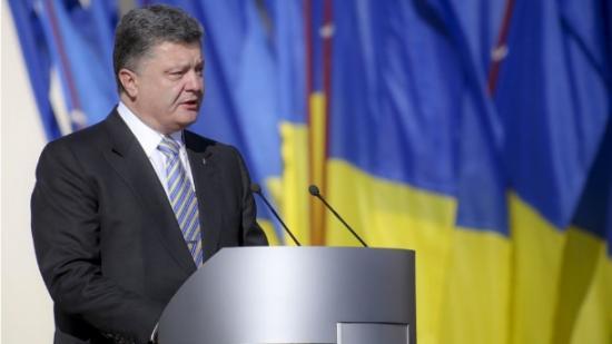 Mykhailo Markiv/Reuters