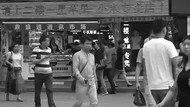 Como a crise na China afeta o Brasil?