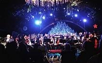 Orquestra de Gramado abriu o Natal Luz 2015 - Bruna Toni/Estadão