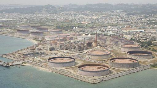 A refinaria Nansei Sekiyu, que fica na ilha de Okinawa - Divulgação
