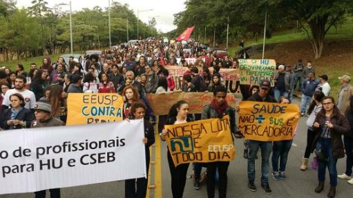 Funcionários fazem manifestação; atendimento ambulatorial será paralisado - Helio Torchi / Sigma Press