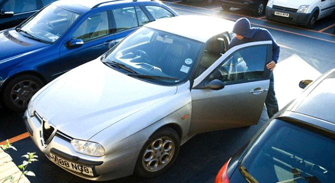 Ladrão usam computador para furtar carros - Reprodução