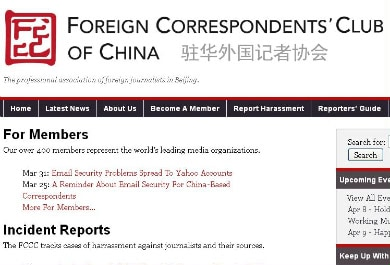foreign_china
