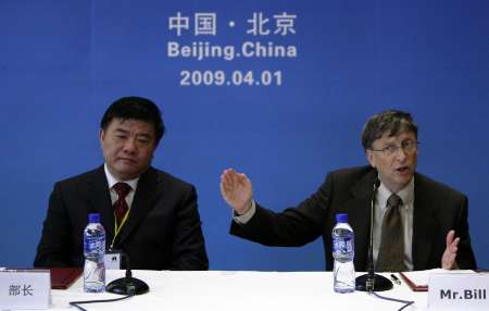 billgates_china