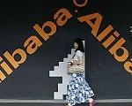 alibaba190