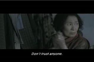 "Trailer de ""Mother - A Busca pela Verdade"""