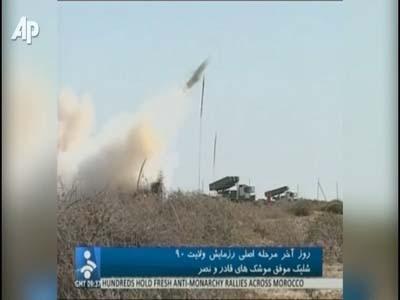 Irã faz teste com mísseis no Golfo Pérsico