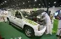 Carros menos poluentes