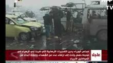 Atentado em cidade síria deixa dezenas de mortos