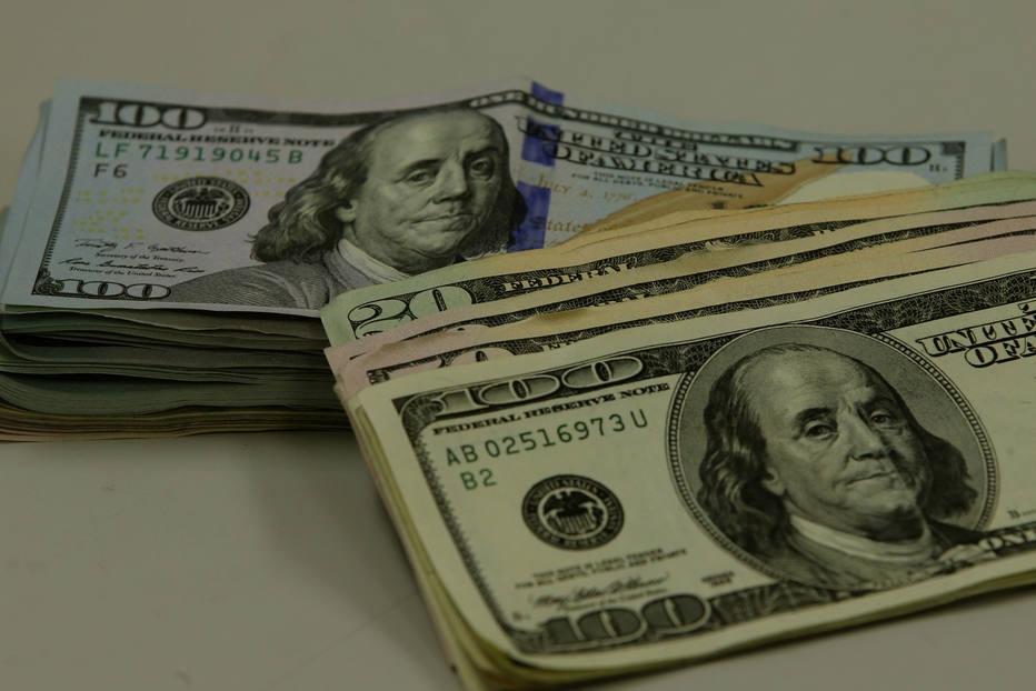 Moeda atingemaior valor desde 13 de agosto de 2004 (R$ 3,00).