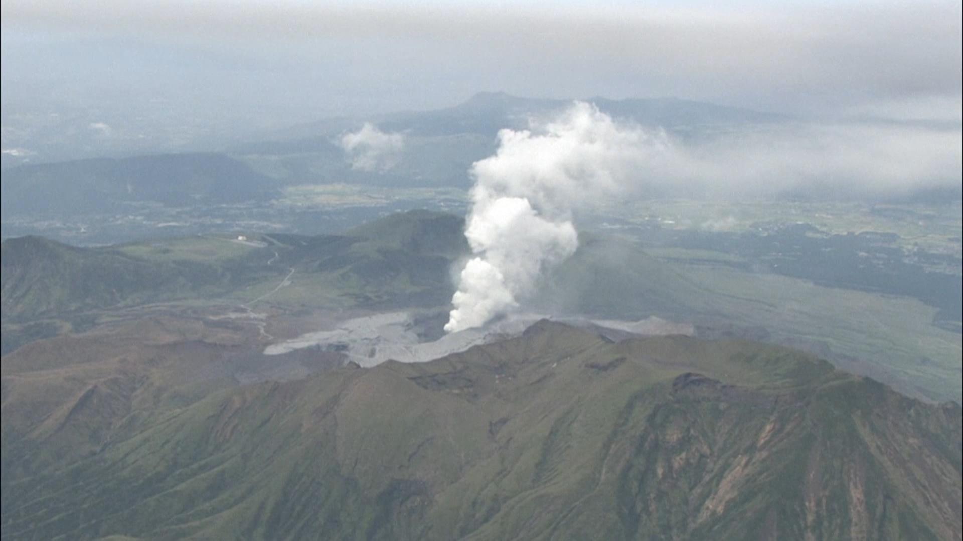 Vulcão entra em erupção no Japão