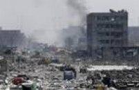 Em agosto de 2015, explosões em depósitos de explosivos em Tianjin, na China, mataram 116 pessoas e espalharam fumaça tóxica pela região. Onívelde cianeto no ar era356 vezes maior que o permitido;<a href='http://internacional.estadao.com.br/noticias/geral,numero-de-mortos-em-explosoes-na-china-sobe-para-116-e-pais-registra-novos-incendios,1748264' target='_blank'>veja mais aqui</a>