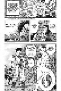 Os mangás fazem sucesso no País. A técnica de quadrinhos, em estilo japonês, têm estilo diferente das tradicionais ocidentais, e também viraram animes e desenhos, como a famosa série Dragon Ball Z (foto).