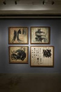 Pintura de Tang Chang, filho de imigrantes chineses