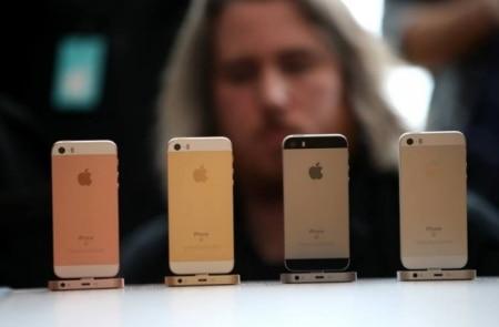 http://link.estadao.com.br/noticias/gadget,iphone-se-comeca-a-ser-vendido-no-pais-por-ate-r-3-mil,10000052364