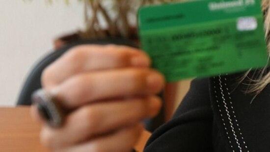 A Unimed Fesp está entre as três operadoras que vão receber os beneficiários da Unimed Paulistana