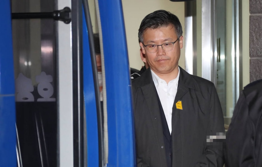 Coreia do Sul - AFP