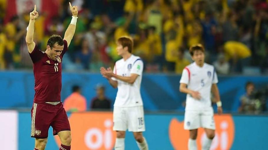 Seleções protagonizam mais um empate na Copa, com direito a frango do goleiro russo - Jung Yeon-Je/AFP