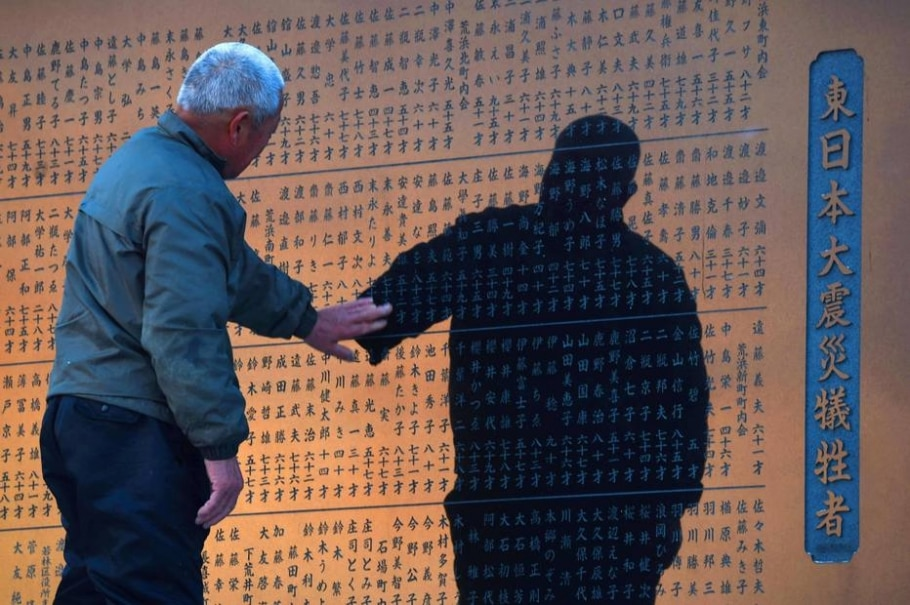 Dia de homenagens no Japão - Kyodo