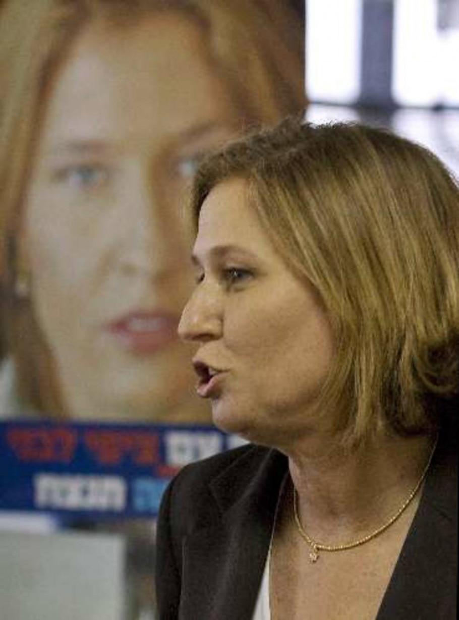 Partido governista de Israel escolhe novo líder - SEBASTIAN SCHEINER/AP