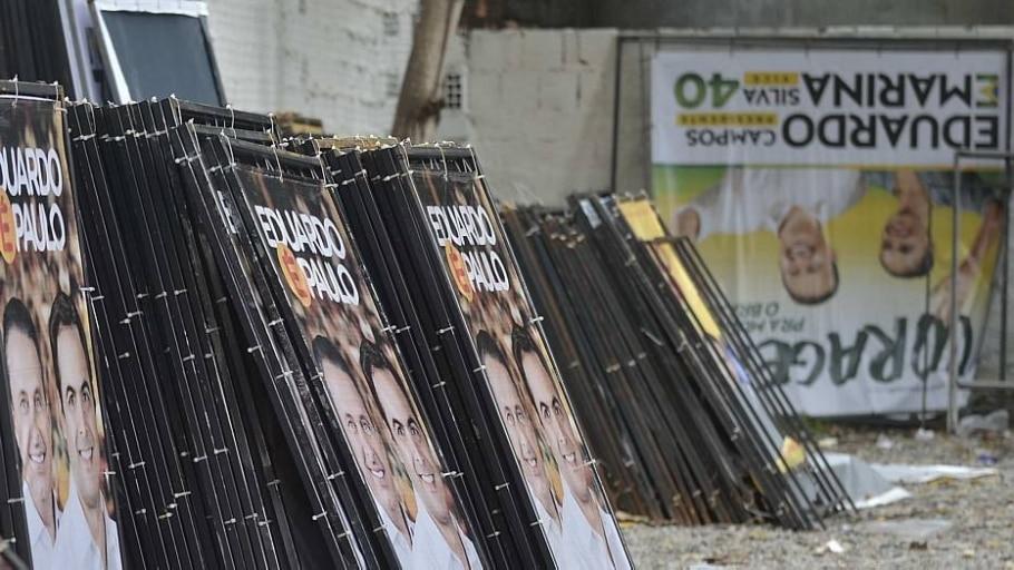 Cartazes de campanha de Eduardo Campos - Divulgação
