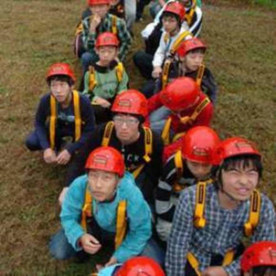 Coréia do Sul inaugura acampamento para jovens viciados em internet. 20/11/2007 - Reprodução/Engadget