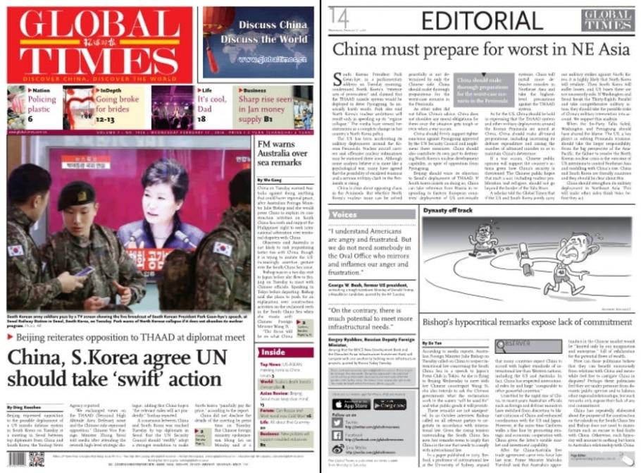 Capa e página do editorial do Global Times desta quarta-feira, sobre a possibilidade de uma guerra na Península da Coreia - Reprodução
