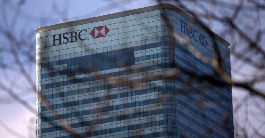 HSBC - Andrew Cowie/AFP