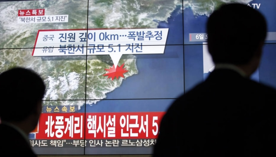 Teste nuclear na Coreia do Norte - AP Photo/Lee Jin-man