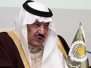 Nayef é nomeado herdeiro da monarquia da Arábia Saudita