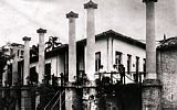 Arquivo Benedito Lima de Toledo