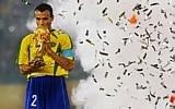 Paulo Pinto/AE