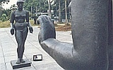 Lúcia Mindlin Loeb/Estadão