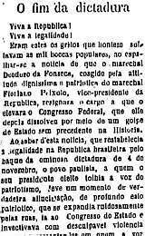 24/11/1891