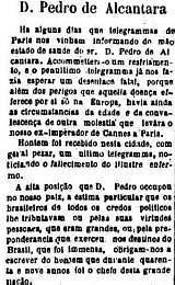 06/12/1891