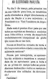 01/03/1894