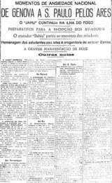 11/11/1926