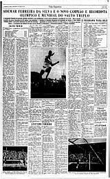 24/7/1952