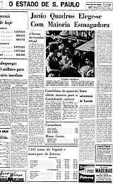 5/10/1960